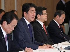政府与党連絡会議-平成29年3月8日