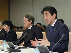 経済財政諮問会議-平成29年3月14日