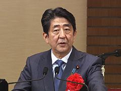 日本商工会議所通常会員総会-平成29年3月16日