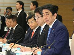 働き方改革実現会議-平成29年3月17日