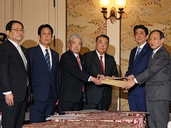 衆参両院議長・副議長との会談-平成29年3月17日