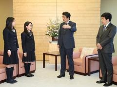「北方領土を考える」高校生弁論大会受賞者による表敬-平成29年3月23日