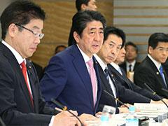 働き方改革実現会議-平成29年3月28日