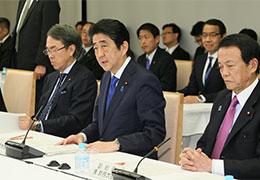 経済財政諮問会議-平成29年3月30日