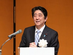 国家公務員合同初任研修開講式-平成29年4月5日