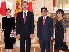 フェリペ6世・スペイン国王陛下及び同王妃陛下との懇談等-平成29年4月6日