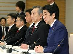 総合海洋政策本部-平成29年4月7日