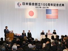 日米協会創立100周年記念式典-平成29年4月13日