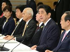 犯罪対策閣僚会議-平成29年4月18日