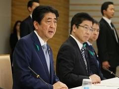 政府・与野党拉致問題対策機関連絡協議会-平成29年4月20日