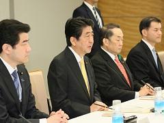 情報保全諮問会議-平成29年4月24日