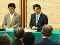 生産性向上国民運動推進協議会-平成29年5月24日