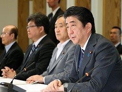 TPPに関する主要閣僚会議-平成29年5月30日