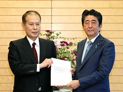 教育再生実行会議の提言手交-平成29年6月1日