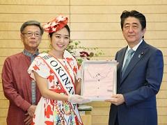 沖縄県知事による かりゆしウェア贈呈-平成29年6月1日