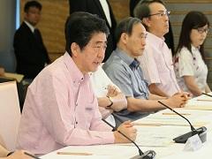 総合科学技術・イノベーション会議-平成29年6月2日
