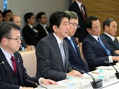 経済財政諮問会議・未来投資会議合同会議-平成29年6月9日