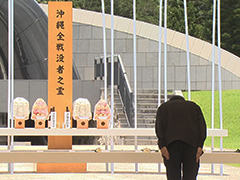 平成29年沖縄全戦没者追悼式-平成29年6月23日