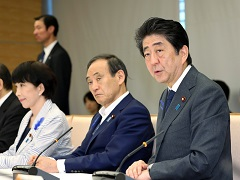 TPP等総合対策本部-平成29年7月14日