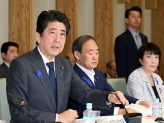 経済財政諮問会議-平成29年7月14日