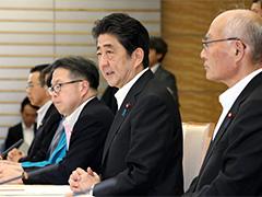 福島イノベーション・コースト構想関連閣僚会議-平成29年7月28日