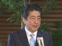 内閣改造についての会見-平成29年8月4日