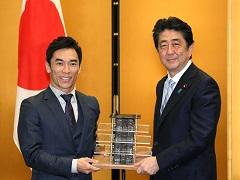 内閣総理大臣顕彰式-平成29年8月4日