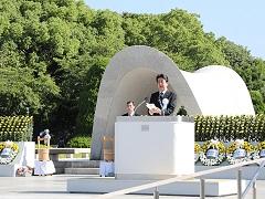 広島市原爆死没者慰霊式並びに平和祈念式参列等-平成29年8月6日