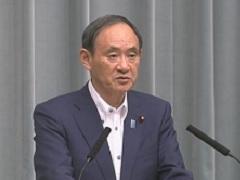 平成29年9月3日(日)午後-内閣官房長官記者会見