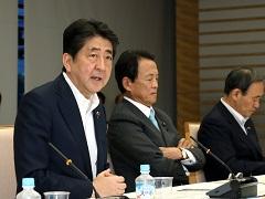 国家戦略特別区域諮問会議-平成29年9月5日