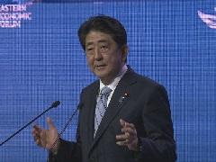 東方経済フォーラム全体会合 安倍総理スピーチ-平成29年9月7日