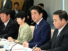 規制改革推進会議-平成29年9月11日