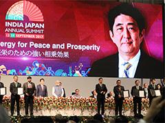 日・インド・ビジネス全体会合 安倍総理スピーチ-平成29年9月14日