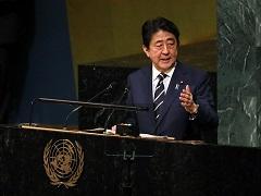 第72回国連総会における安倍内閣総理大臣一般討論演説-平成29年9月20日