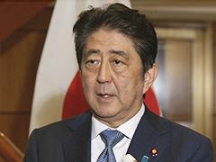 日米首脳会談及び日米韓首脳会談についての会見-平成29年9月21日