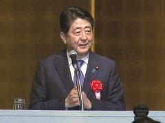 第32回全日本私立幼稚園PTA連合会全国大会-平成29年9月25日