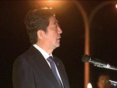 護衛艦「みょうこう」における安倍内閣総理大臣訓示-平成29年9月30日