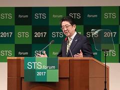 STSフォーラム第14回年次総会における安倍総理スピーチ-平成29年10月1日