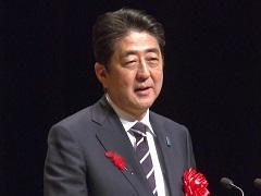 日本薬剤師会学術大会-平成29年10月8日