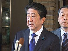 台風第21号についての会見-平成29年10月22日