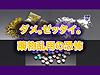 徳光&木佐の知りたいニッポン!~「ダメ。ゼッタイ。薬物乱用の恐怖」