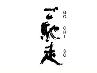 GO CHI SO