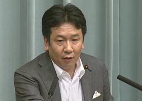 Press Conference by the Chief Cabinet Secretary (May 1st, 2011, at16:03)