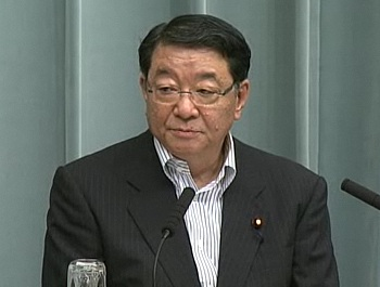 Press Conference by the Chief Cabinet Secretary(September 3, 2012(AM))