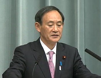 Press Conference by the Chief Cabinet Secretary(February 5, 2013(PM))