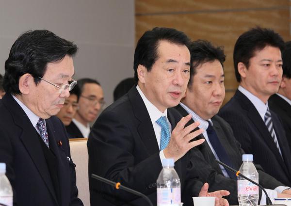 第3回社会保障改革に関する集中検討会議