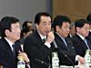 第5回社会保障改革に関する集中検討会議