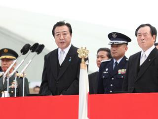 平成23年度航空観閲式―平成23年10月16日(ハイライト)