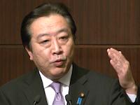 日本アカデメイア「野田総理との第1回交流会」-平成24年3月24日(ハイライト)