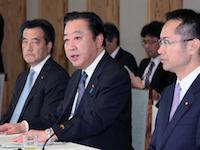 国家戦略会議(平成24年第3回)-人材の育成・確保に向けた取組推進-平成24年4月9日(ハイライト)